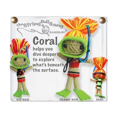 Coral سلسلة مفاتيح