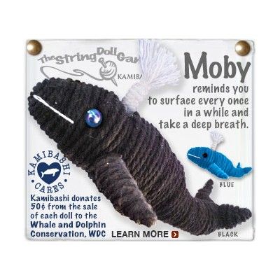 Moby Key Chain